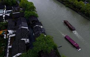《杭州市大运河世界文化遗产保护规划》正式获批