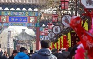 天津:第十六屆西青區民俗文化旅游節開幕