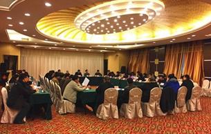 中共国家文物局党组召开2019年党的工作会议、 党风廉政建设工作会议