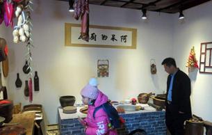 京津冀灶王民俗文化展在京举办