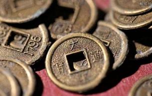 世界现代纪念币制作工艺新春特展在京展出