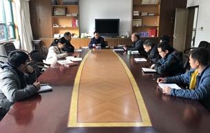 浙江永康市部署春节文物消防安全检查工作