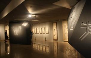 来中国美术馆 看祖国大美河山