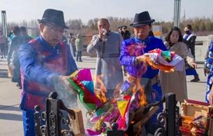 蒙古族傳統圣火祭祀點燃新年祈福之旅