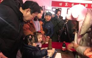 80余件河北武强木板年画珍品亮相湖北武汉革命博物馆