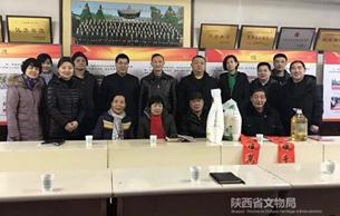 陕西碑林博物馆召开群众文保员座谈会