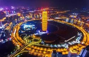 河南省文物局组织召开省直文博单位联席会