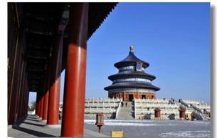 北京天坛年味渐浓 春节活动异彩纷呈