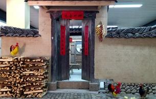 """浙江松阳县博物馆""""这里是我们的家""""春节展览即将亮相"""