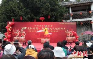 福州舉辦馬尾船政文化旅游節