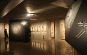中国美术馆春节迎来六万观众