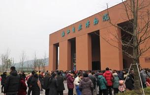 浙江自然博物院春节迎客16万 展览活动好看又好玩