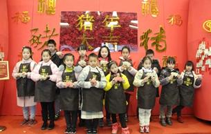 这个春节,一起到台州市利来国际娱乐里过大年