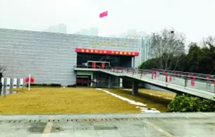 南京渡江胜利纪念馆闭馆整修 10月底重新开放
