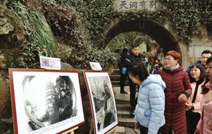 虎丘景區百幅黑白老照片記錄歲月變遷