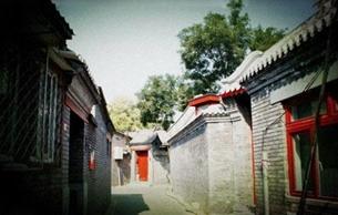 北京歷史文化街區要保護好傳統天際線