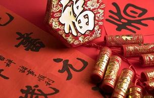 传统节日搭台 文化创新唱戏