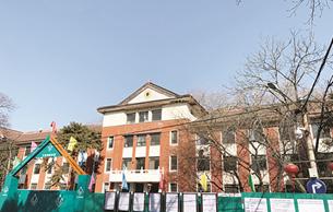 北京电影制片厂近现代建筑群修缮保护启动