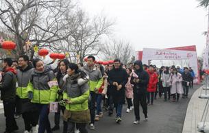 江苏南京城墙主题新民俗活动热闹非凡