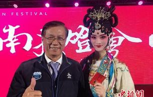 """浙江非遺項目""""壓軸""""臺灣南投燈會 小插曲大團圓"""