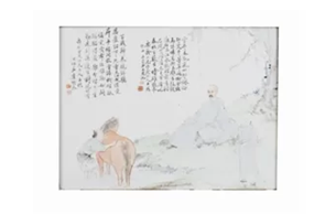王少维浅绛《浴马图》瓷板画
