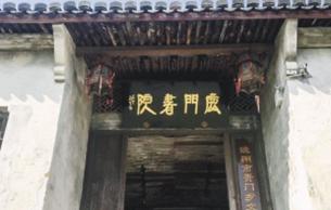 鹿門書院歷經800年風雨,當代人有責任守護好這一文化地標