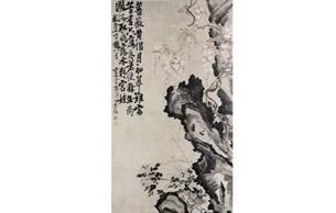 李鱓蔷薇花石图轴