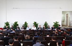 中国共产党文化和旅游部直属机关第一次代表大会在京召开