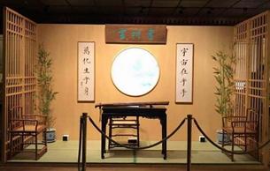 董其昌 何以影響三百年的中國書畫史?