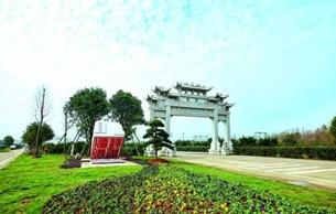 """""""通达""""后溪:衢州大花园里的历史遗珍"""
