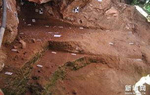 河南栾川发现3万至4万年前古人类用火遗迹