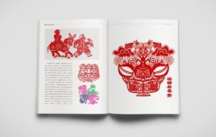 北京市出版《北京非物质文化遗产图典》等一批非遗图书