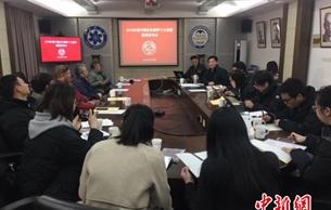 """""""2018年度中国古生物学十大进展""""评选结果在南京发布"""