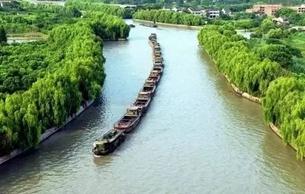 在长三角一体化战略下加强大运河文化带建设