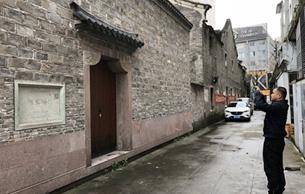 寧波市組織開展古建筑文保單位安全檢查