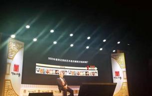 未来 利来国际娱乐发将往何处发展?