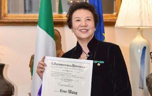 中华世纪坛世界艺术馆名誉馆长王立梅获意大利骑士勋章