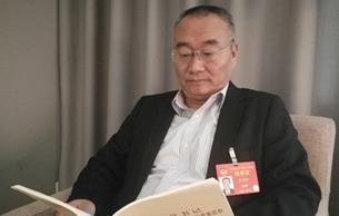 梁留科委员:建议加强大遗址保护利用力度