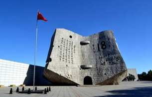 """沈阳""""九·一八""""历史博物馆推出主题系列活动"""