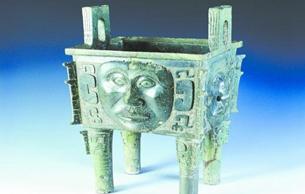 谁的青铜器?探寻湖南商周青铜器之谜
