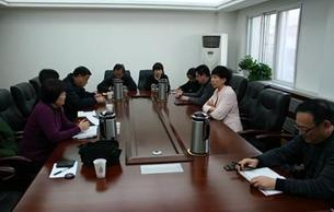 甘肃省文物局传达学习习近平总书记重要讲话精神