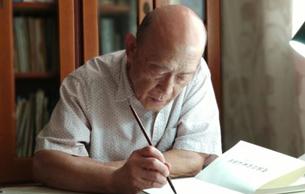 研究《說文解字》30余年 79歲書法家解讀漢字奧義