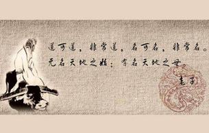 函谷問道 河南靈寶將舉辦《道德經》國際文藝周