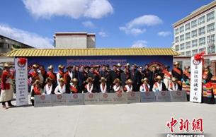 """以文化""""扶智"""" 西藏首批非遗扶贫就业工坊挂牌成立"""