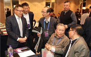 首届全球收藏文化发展论坛成功举办