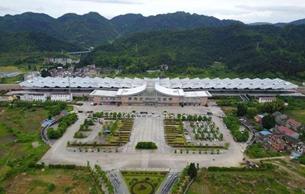 四部门公布第一批革命文物保护利用片区分县名单