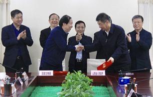 国家文物局与山西省人民政府签署战略合作协议