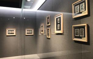 德清县博物馆推出展厅场地免费预约制度