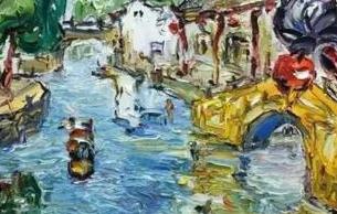 """""""梦里家园""""余素政油画作品在连横纪念馆展出"""