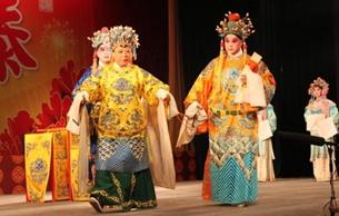 山东菏泽建设省级地方戏曲振兴发展示范区